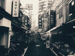 Japan153